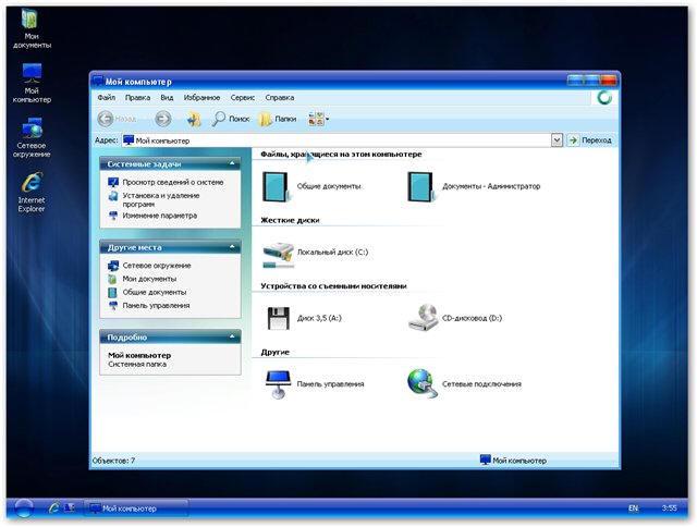 Windows Xp Xtream